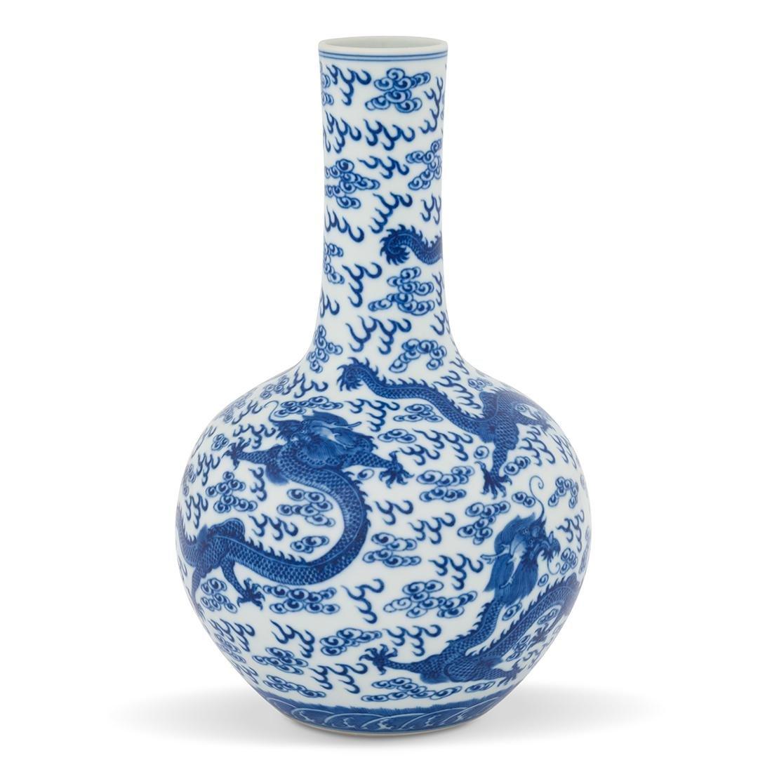 GUANGXU BLUE & WHITE DRAGON REWARD VASE - 2