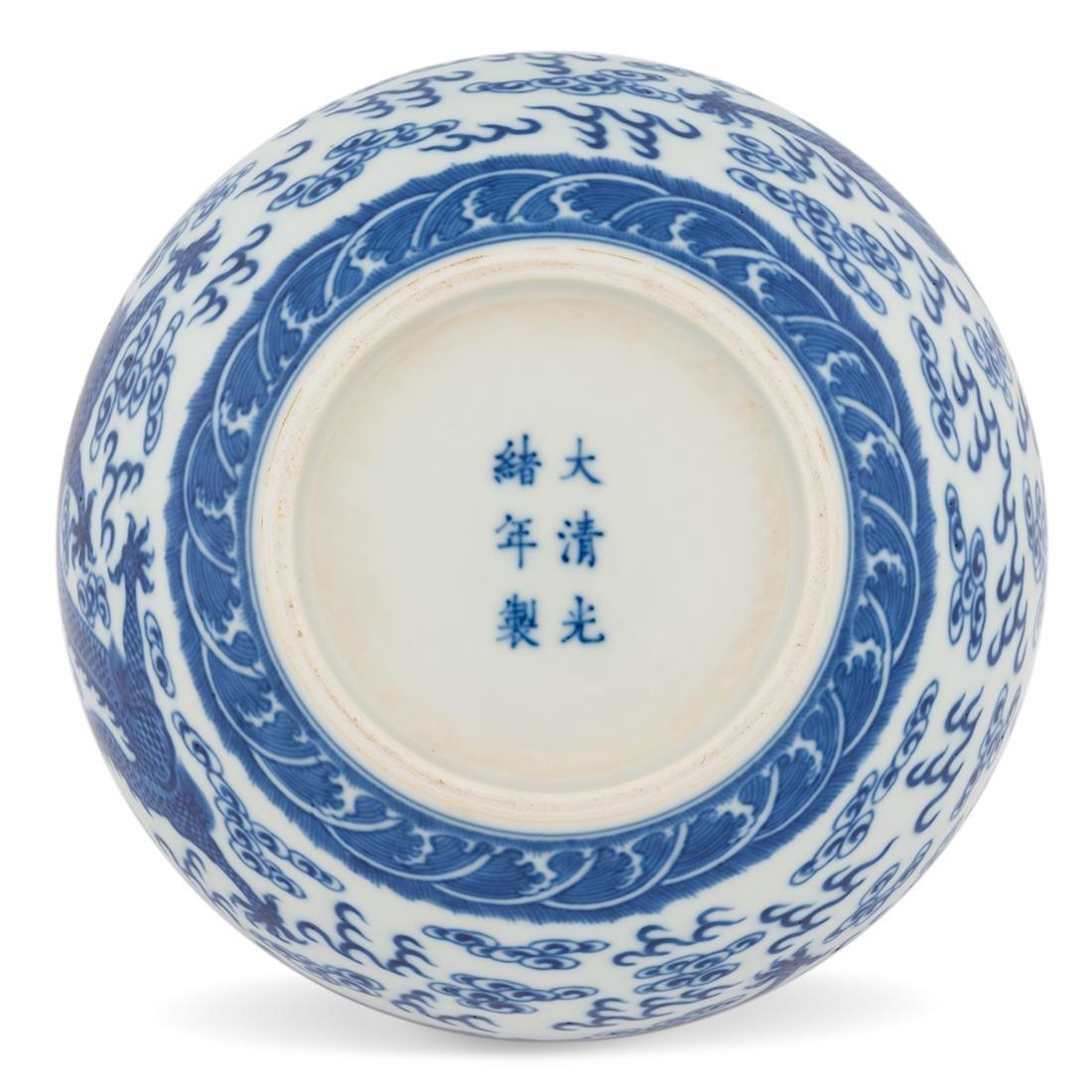 GUANGXU BLUE & WHITE DRAGON REWARD VASE - 3