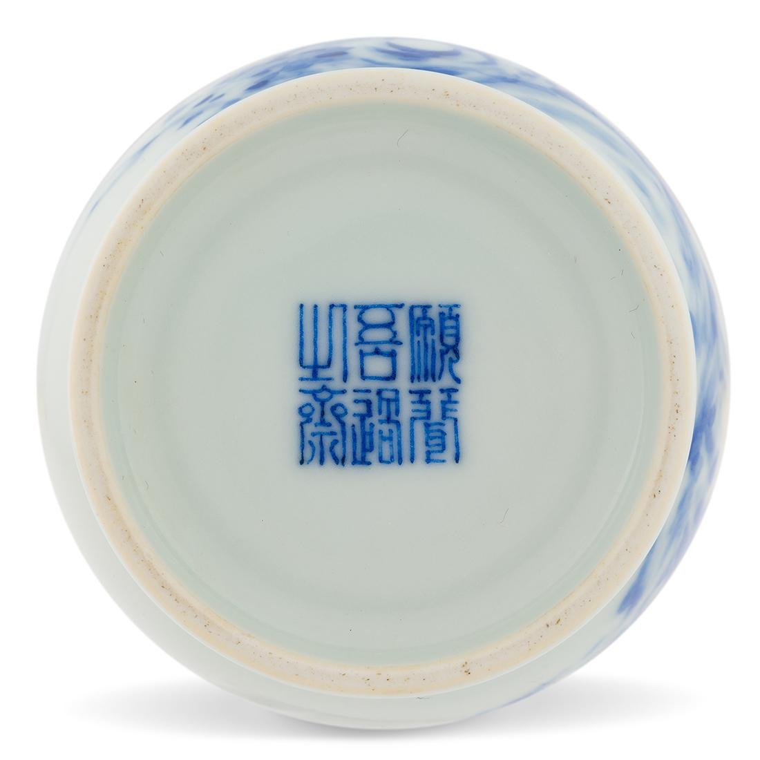 WANGBU BLUE & WHITE BIRD SMALL VASE - 2