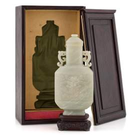 CHINESE ROCOCO TAOTIE JADE VASE IN PROTECTIVE BOX