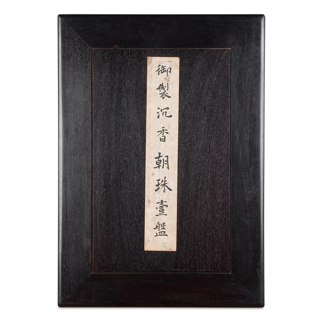CHENXIANG CHAOZHU IN WOODEN BOX - 2