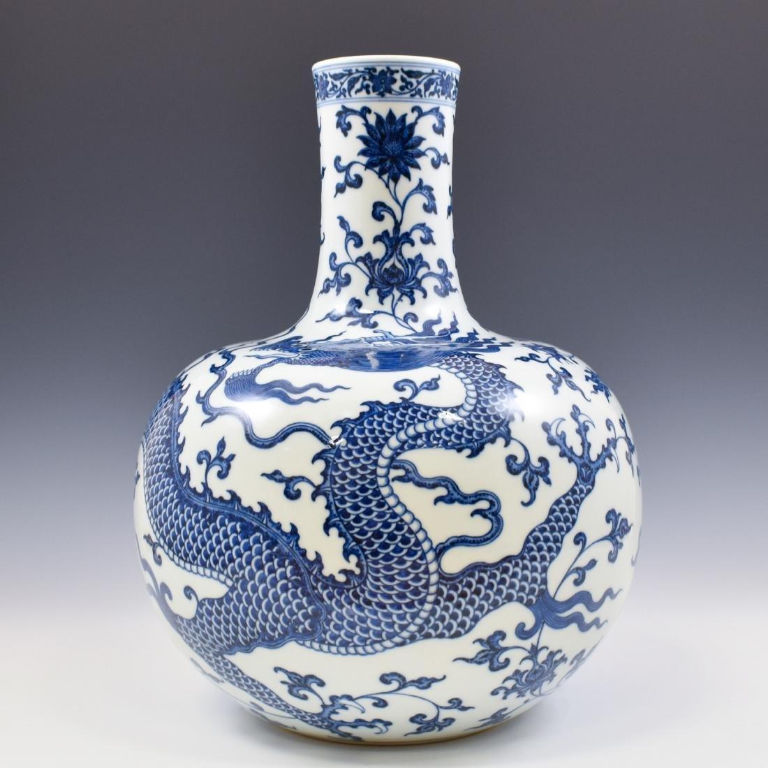 LARGE YONGZHENG BLUE & WHITE DRAGON REWARDVASE