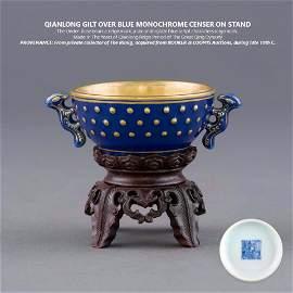 QIANLONG GILT OVER BLUE MONOCHROME CENSER ON STAND
