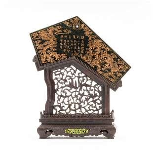 QING GILT CARVED GREEN JADE CHIME TABLE SCREEN