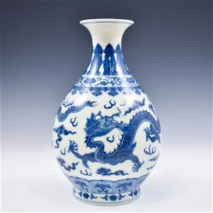 QIANLONG BLUE & WHITE DRAGON PEAR VASE