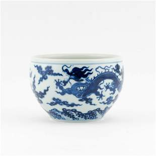 CHINESE BLUE & WHITE DRAGON JAR