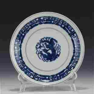 BLUE & WHITE PHOENIX PLATE