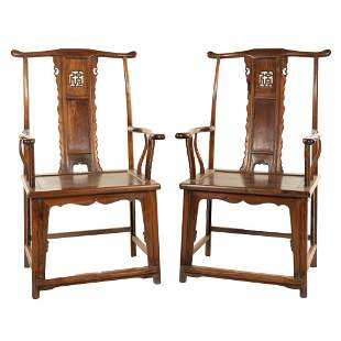 PAIR HUANGHUALI OFFICER HAT YOKE BACK ARM CHAIRS