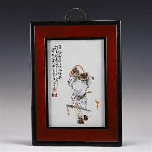 FRAMED PORCELAIN PAINTING PLAQUE OF A WANDERER