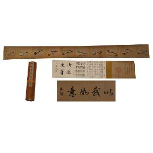 LANG SHINING RUYI SCEPTERS PAINTING HAND SCROLL