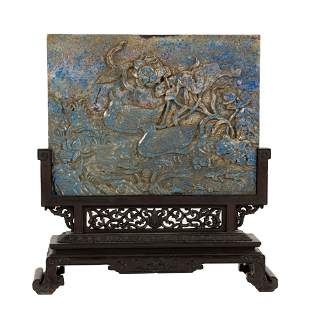 QING LAPIS TABLE SCREEN WITH STAND