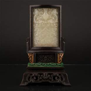 QING JADE TWO-SIDED TABLE SCREEN & STAND