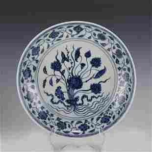 MING BLUE & WHITE FLORAL BOUQUET PLATE