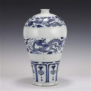 YUAN BLUE & WHITE DRAGON MEIPING JAR