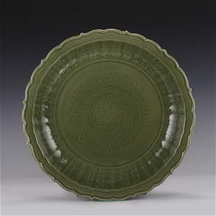 MING LONGQUAN CELADON BARBED RIM CHARGER