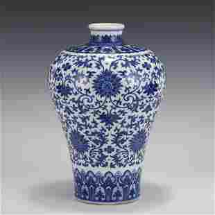 QING BLUE & WHITE WRAPPED LOTUS MEIPING JAR