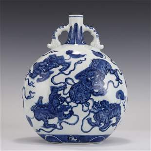 QING BLUE & WHITE FU DOGS MOON FLASK