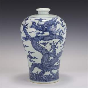 MING BLUE & WHITE DRAGON MEIPING JAR