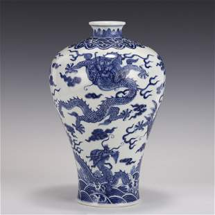 QING BLUE & WHITE DRAGONS MEIPING JAR