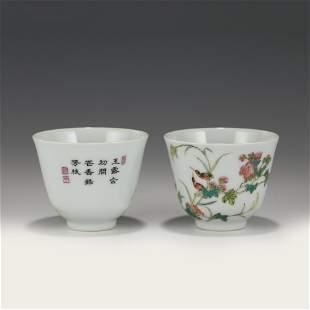 YONGZHENG FAMILLE ROSE FLORI PORCELAIN CUPS