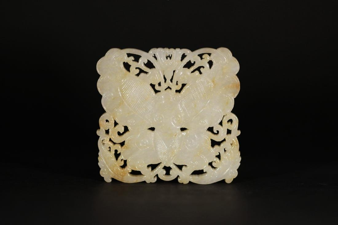 A WHITE JADE CARVED BUTTERFLY PENDANT   QING DYNASTY