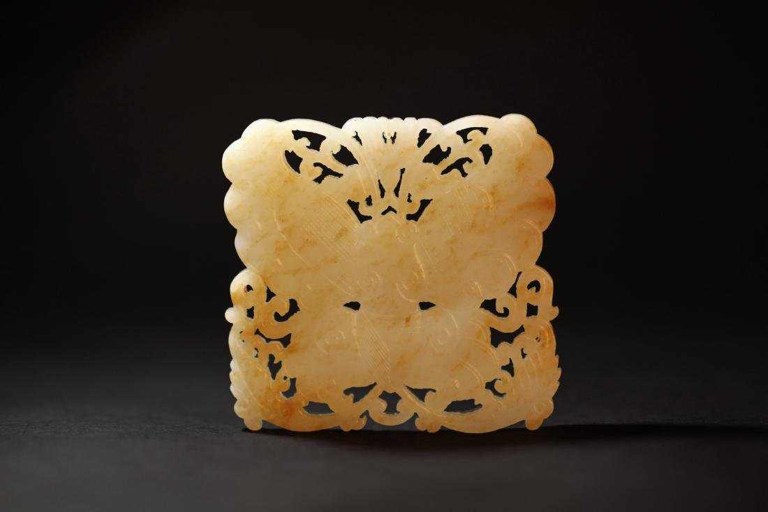 A WHITE JADE CARVED BUTTERFLY PENDANT   QING DYNASTY - 6