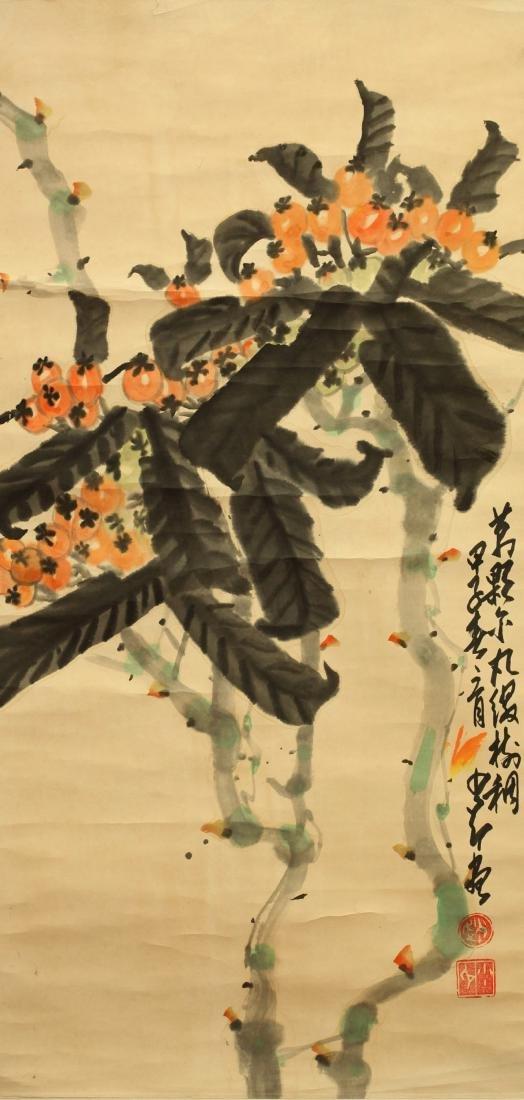 ZHAO SHAOANG : FLOWERS
