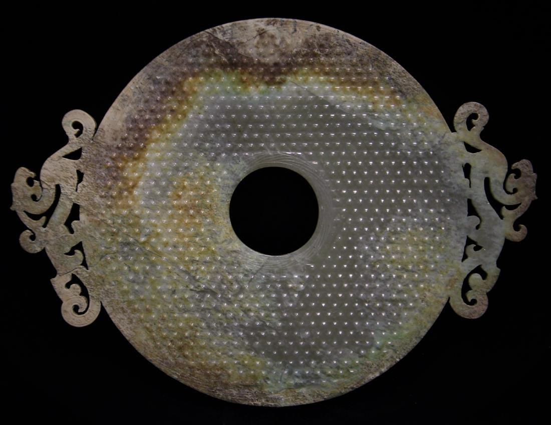 JADE CARVED 'CHILONG' DISC, BI