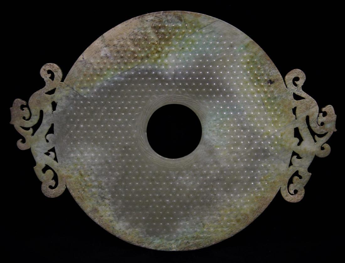 JADE CARVED 'CHILONG' DISC, BI - 2