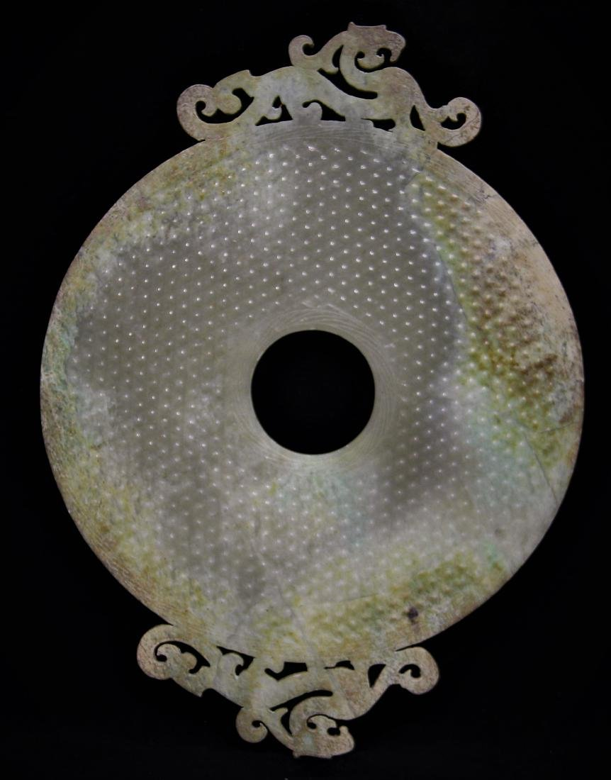 JADE CARVED 'CHILONG' DISC, BI - 3