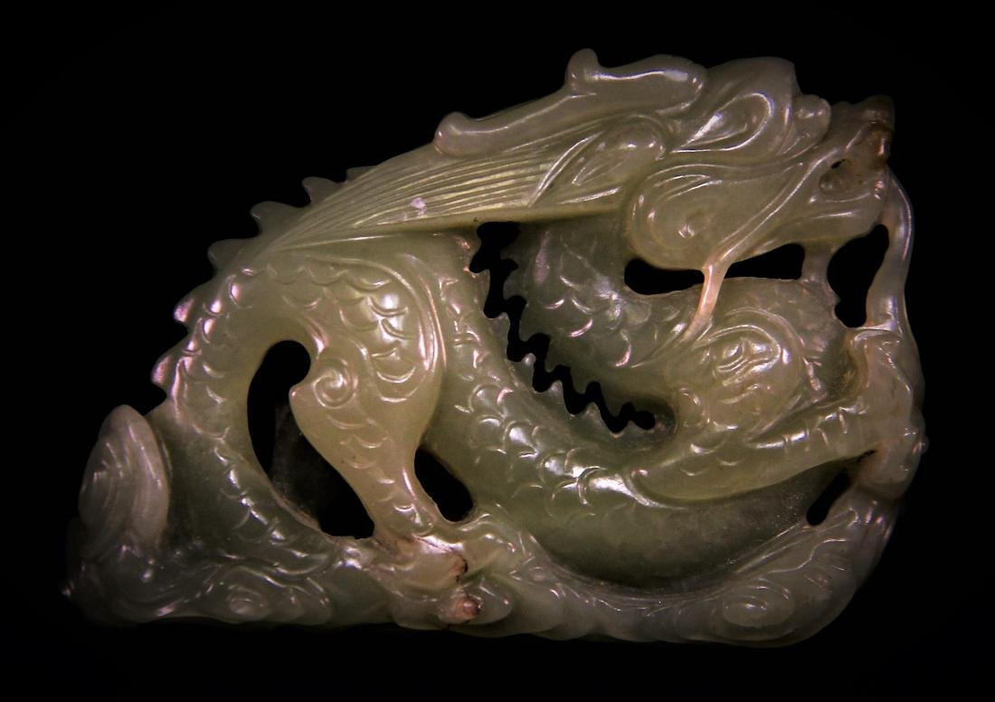 YELLOW JADE CARVED 'DRAGON' ORNAMENT