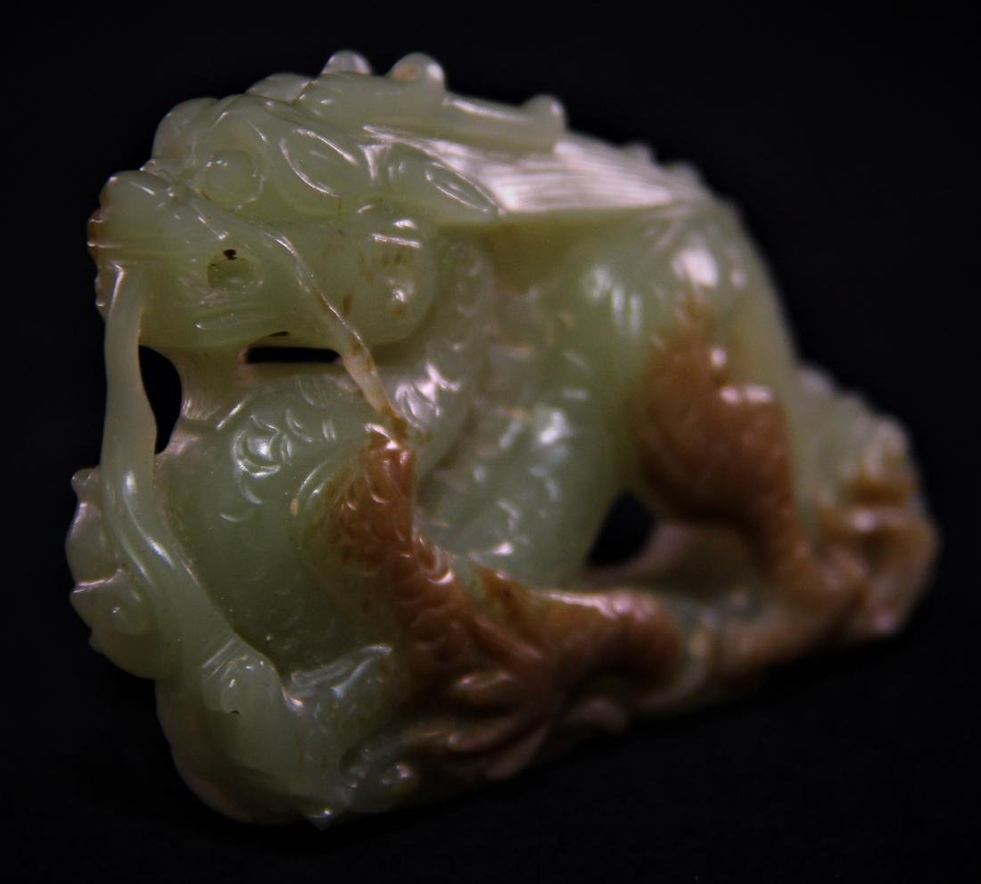 YELLOW JADE CARVED 'DRAGON' ORNAMENT - 3