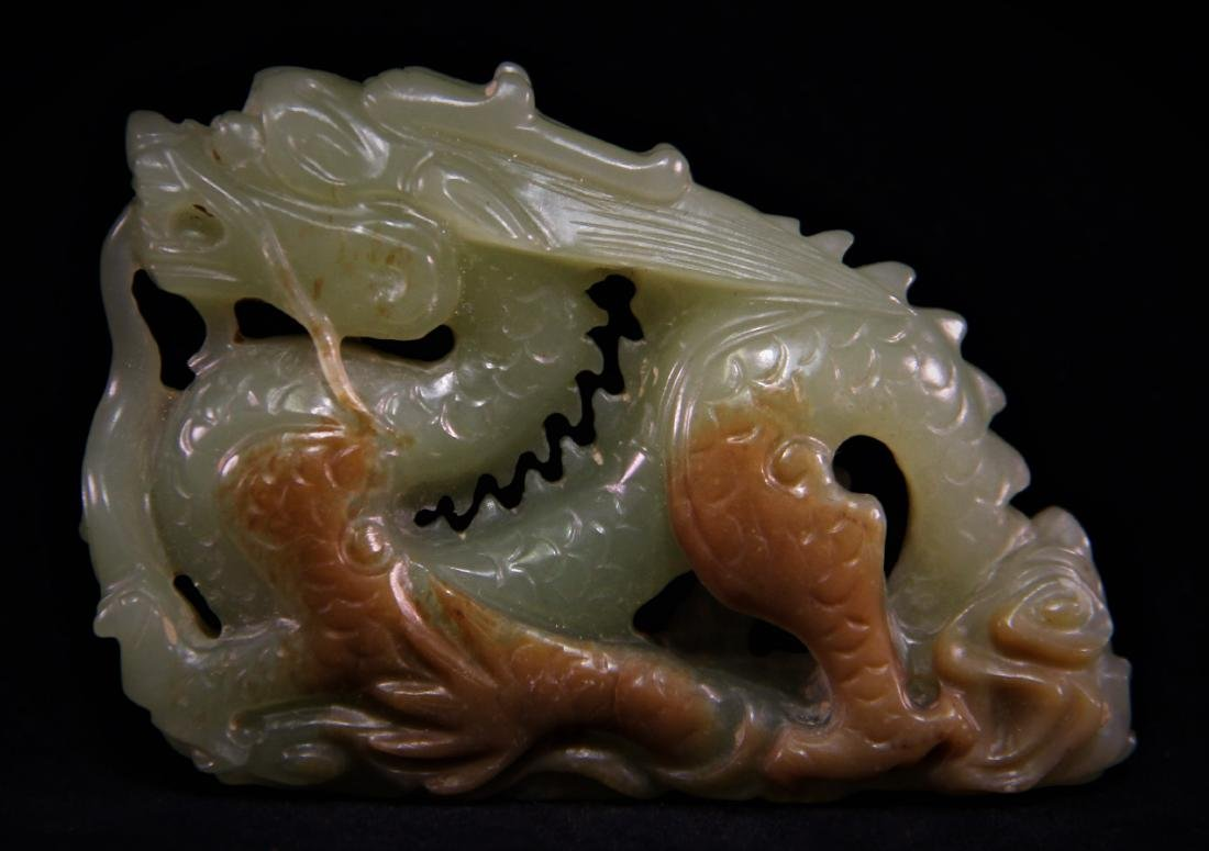 YELLOW JADE CARVED 'DRAGON' ORNAMENT - 4