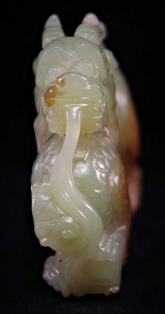 YELLOW JADE CARVED 'DRAGON' ORNAMENT - 5
