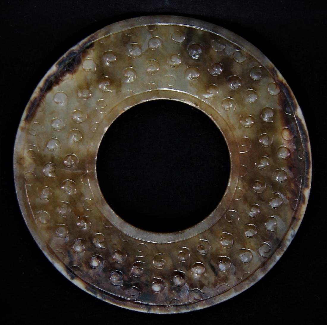 JADE CARVED ARCHAIC STYLE DISC, BI