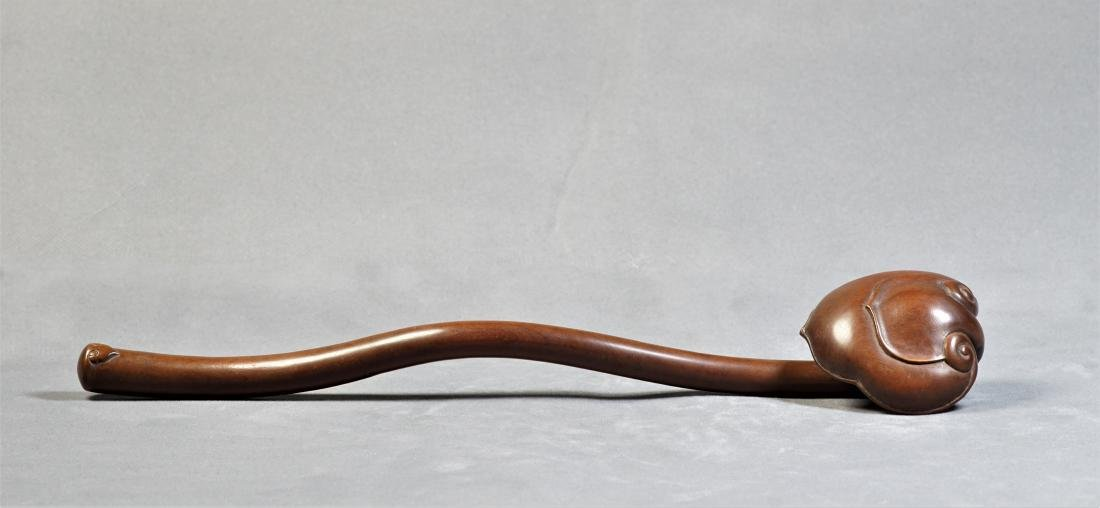 A Boxwood of Ruyi Carving - Within 100 Years