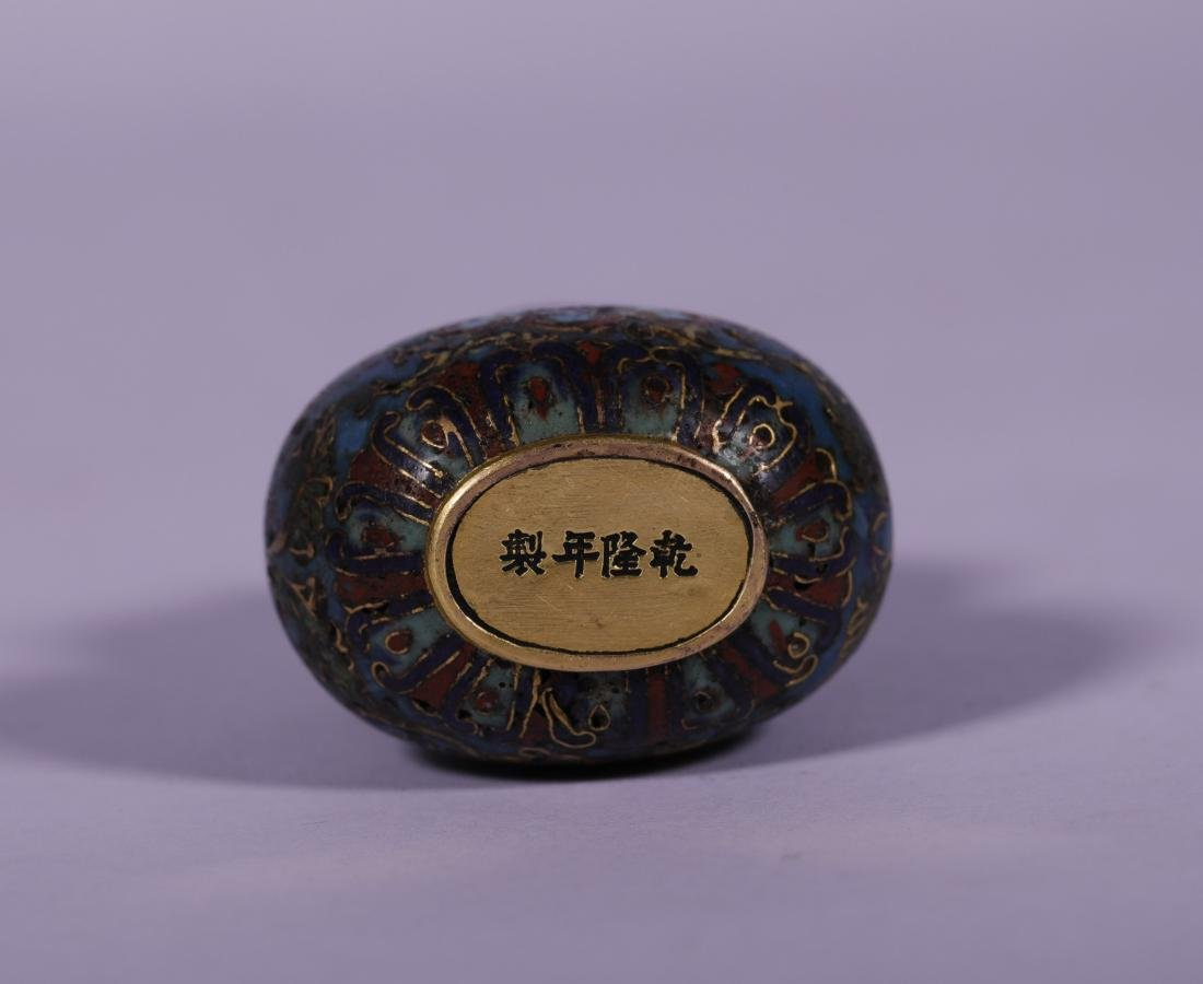 Qing Dynasty - Cloisonne Sniff Bottle - 7
