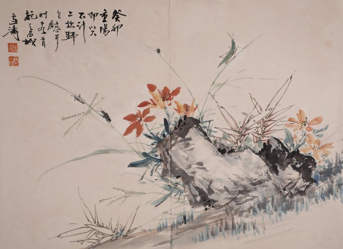 "Recent Era - ""Wang XueTao"" Fine Painting Album - 2"