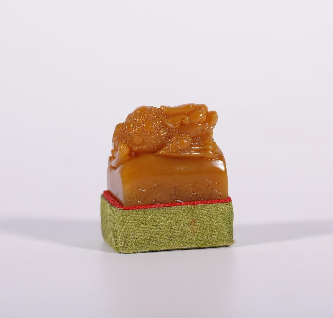 Qing Dynasty - Larderite Stone Seal