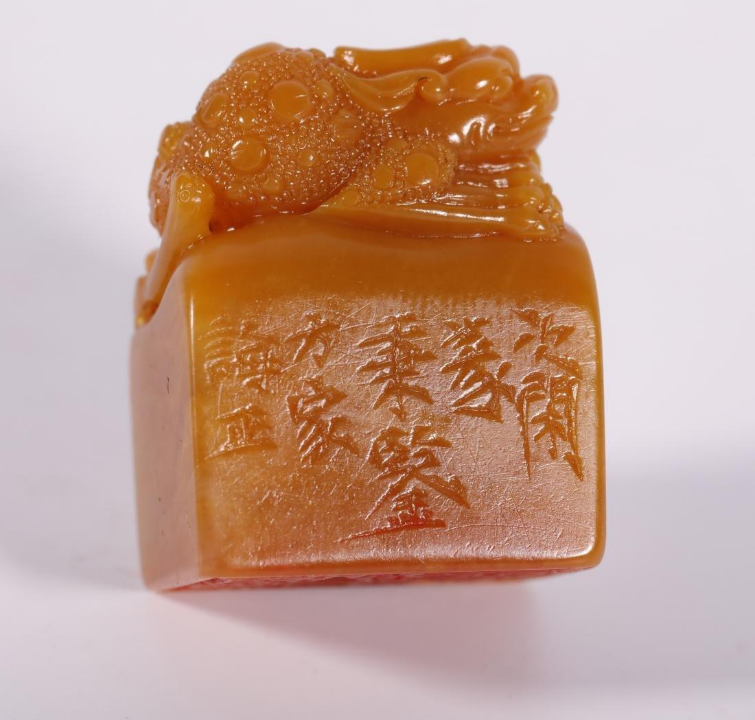 Qing Dynasty - Larderite Stone Seal - 4