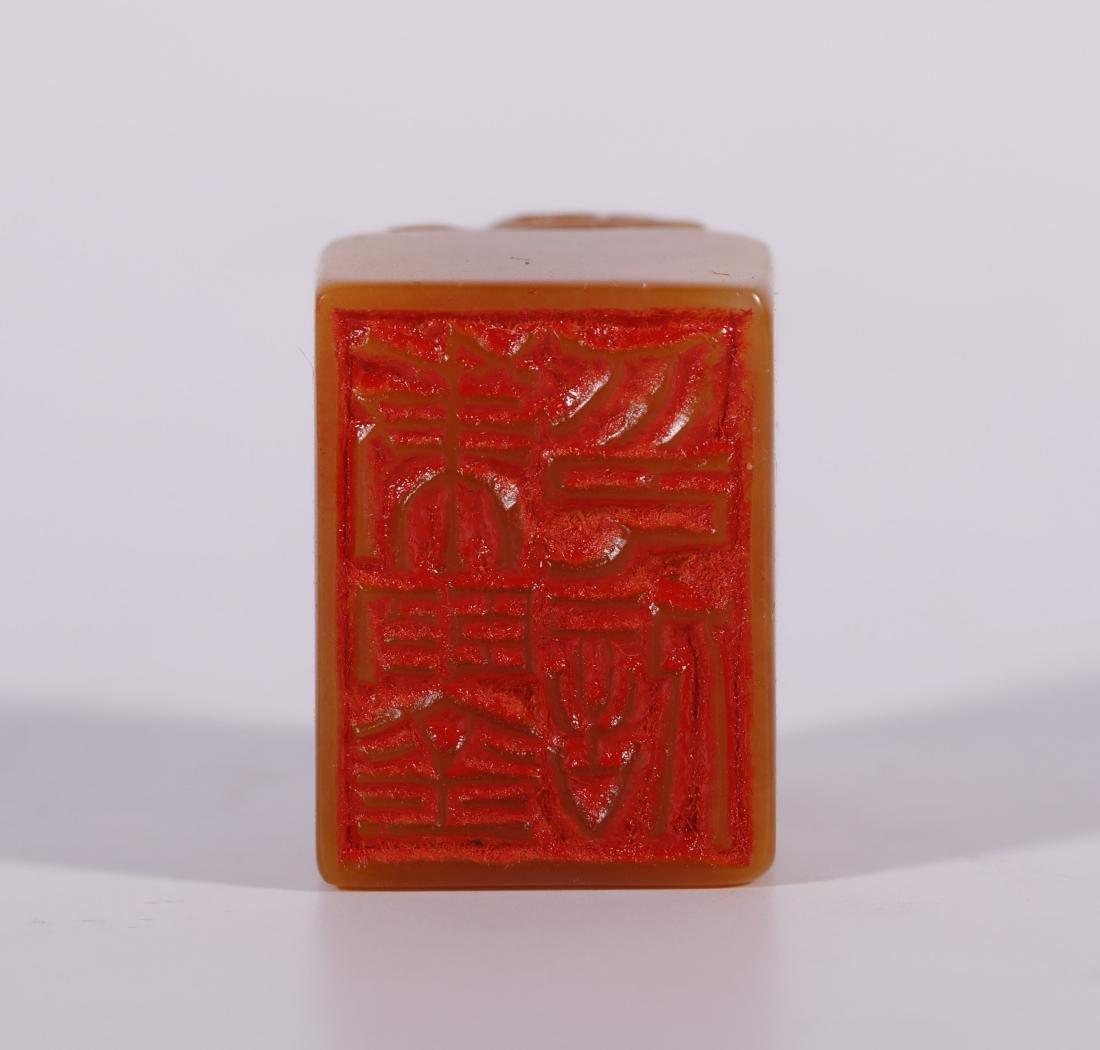 Qing Dynasty - Larderite Stone Seal - 5