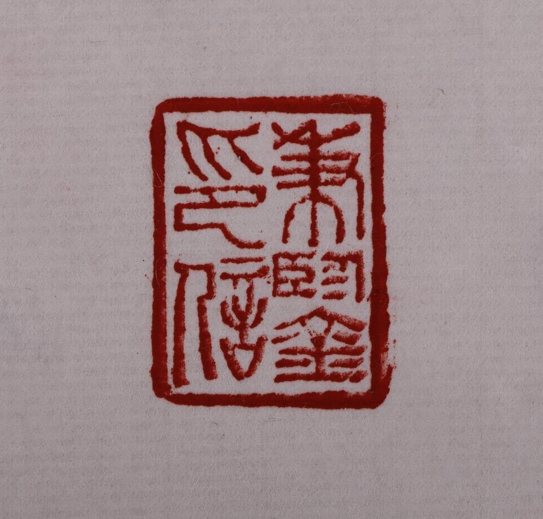 Qing Dynasty - Larderite Stone Seal - 6