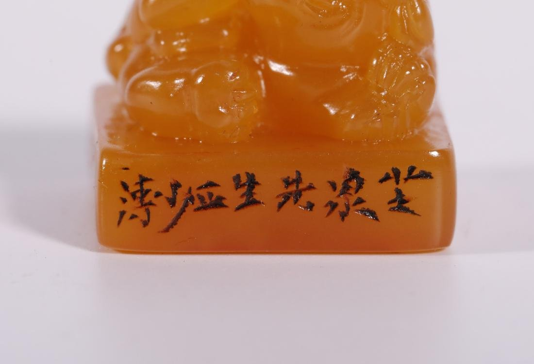 "Qing Dynasty - Set of ""Finest Larderite Stone"" Seal - 9"