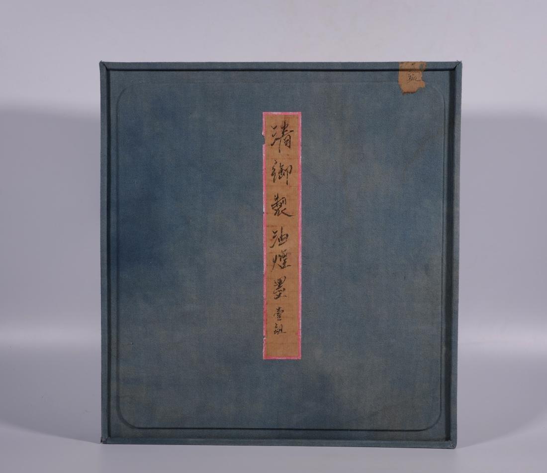 Qing Dynasty - Ink Set (9pc) - 2