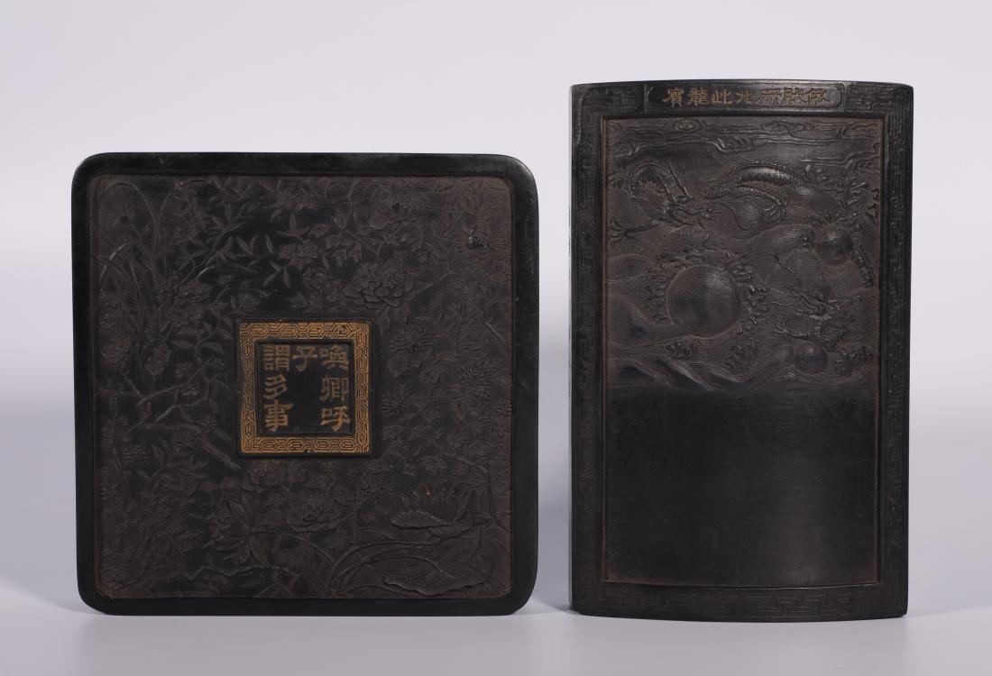 Qing Dynasty - Ink Set (9pc) - 3