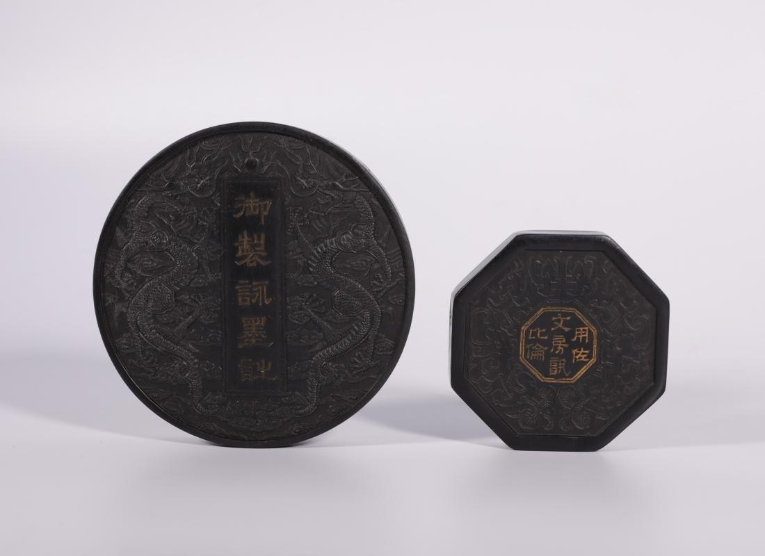 Qing Dynasty - Ink Set (9pc) - 5