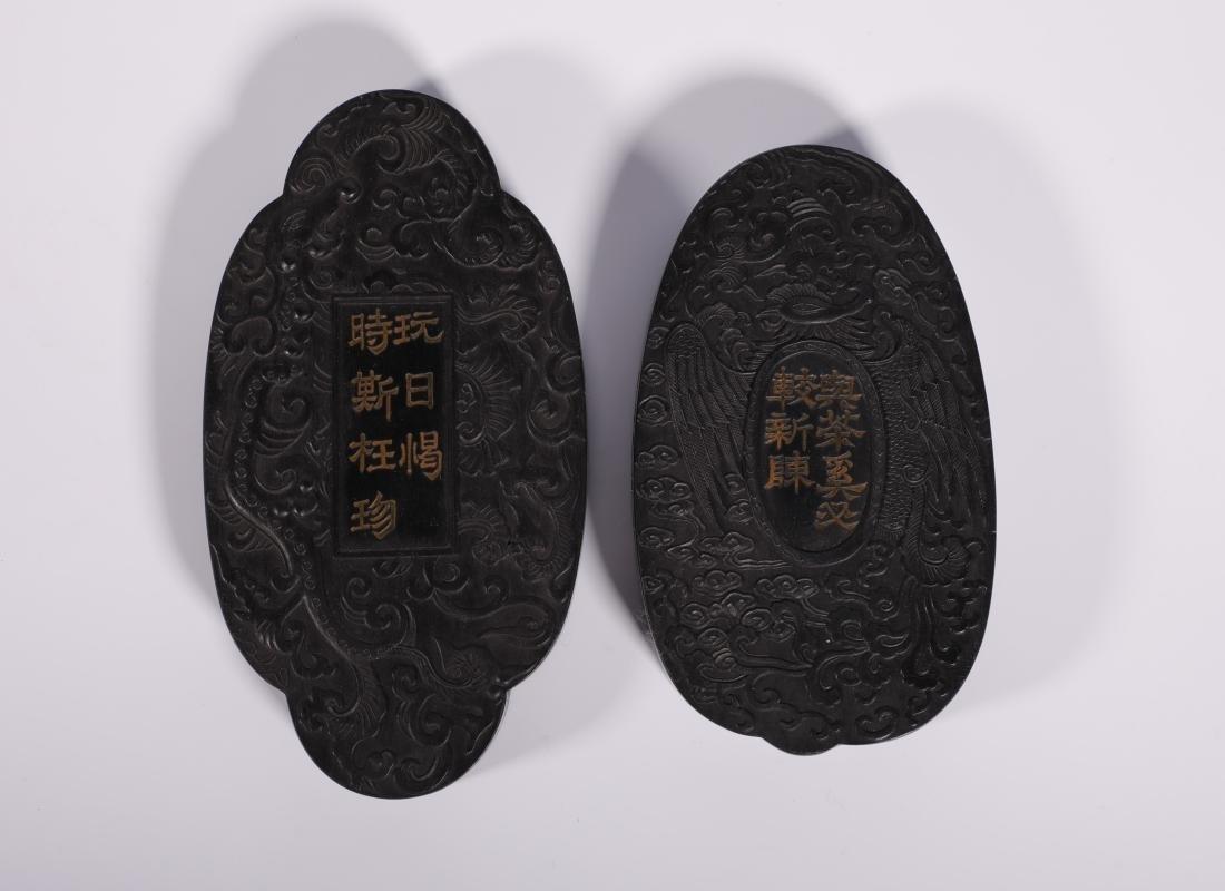 Qing Dynasty - Ink Set (9pc) - 6