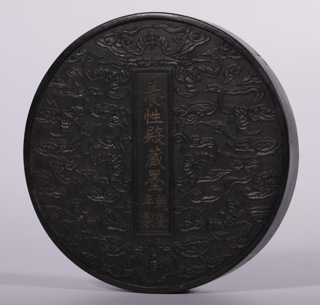 Qing Dynasty - Ink Set (9pc) - 8