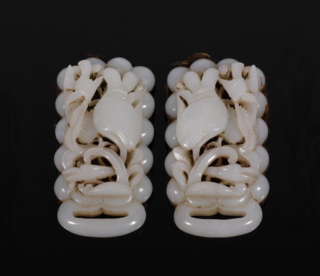 """Liao Dynasty - """"Hetian"""" Jade Connective Waist Belt - 4"""
