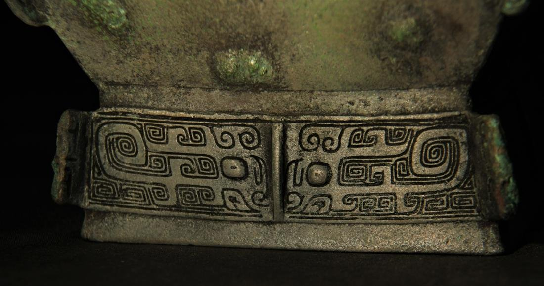 """Western Zhou - """"Fang Lei"""" With Carvings - 7"""